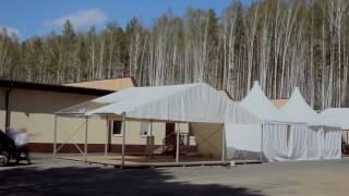 Сборка шатров от компании Колесница судеб(Для проведения презентаций, праздничных мероприятий, свадебных торжеств компания