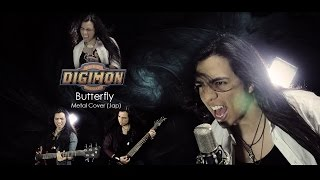 Digimon Adventure Opening - Butterfly (Jap) | Metal Cover (Paulo Cuevas) | デジモンアドベンチャー