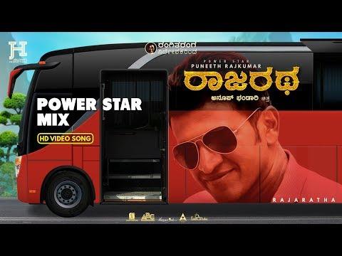 Rajaratha - Powerstar mix | Nirup Bhandari | Avantika Shetty | Puneeth Rajkumar | Anup Bhandari