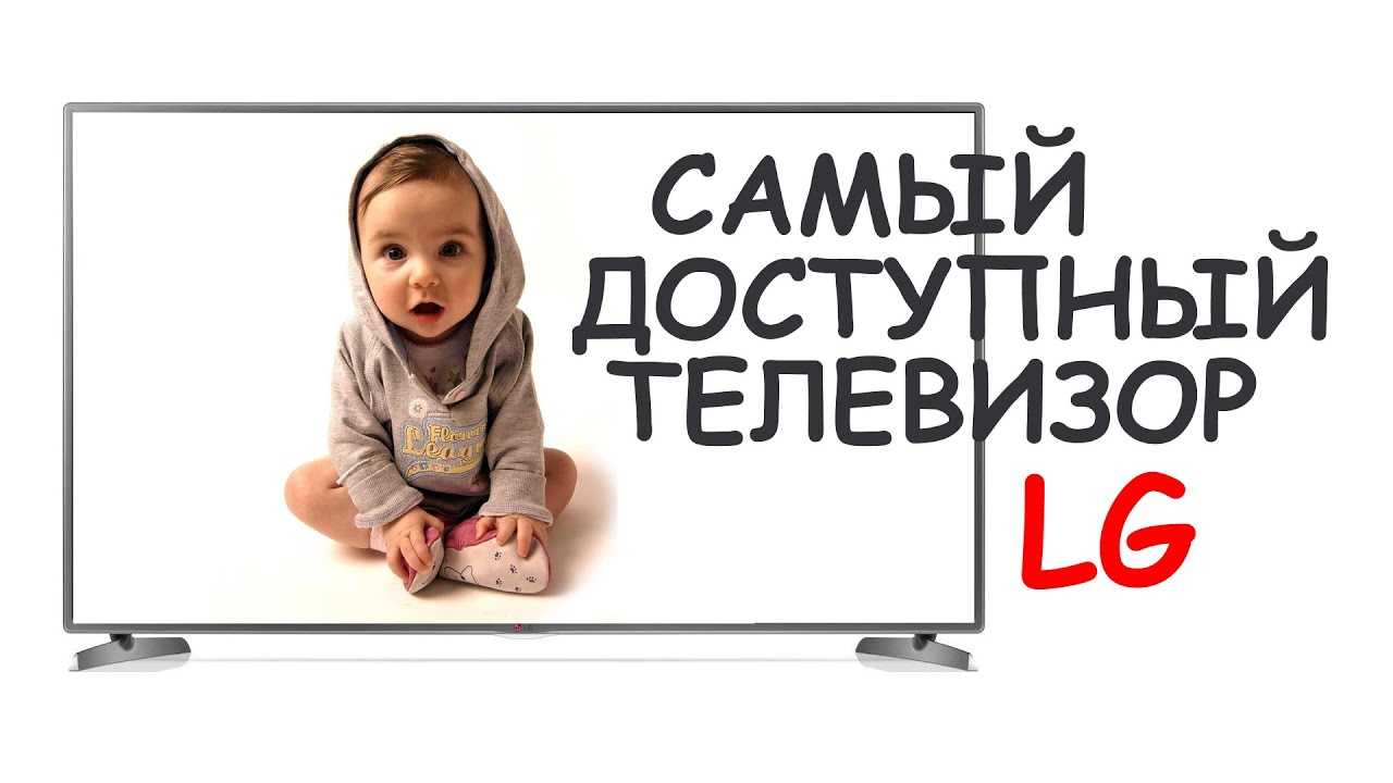 Купить ❇️телевизоры❇. Широкий выбор телевизоров по доступным ценам, в интернет-магазине приватмаркет. Кредит 0%✓ гарантия✓ доставка✓ доступные цены✓️.
