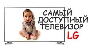видео Лучшие телевизоры 32 дюйма на 2016