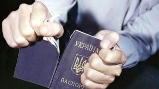 видео Безвизовый режим для украинцев в Европу в 2017 году