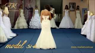 Кокетливое свадебное платье №514