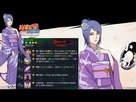 Naruto Online : New Konan! Konan [Kimono] With Translations~