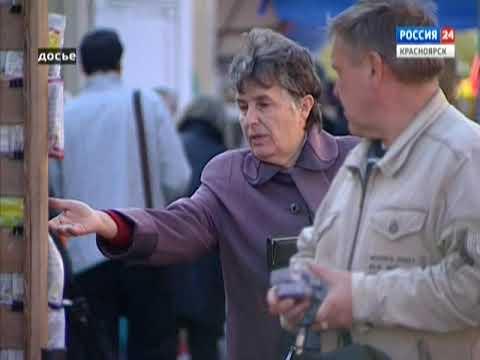 Полицейские обнаружили на Енисейском рынке в Красноярске 6 тон сомнительного сырного продукта