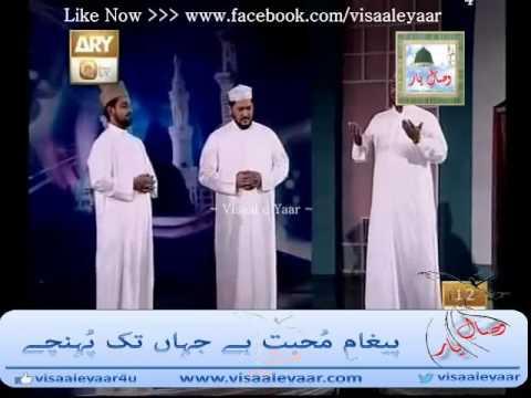 ARABIC NASHEED( Ya Shafi Al Wara Salam o Alike)ZULFIQAR ALI AT QTV.BY  Visaal