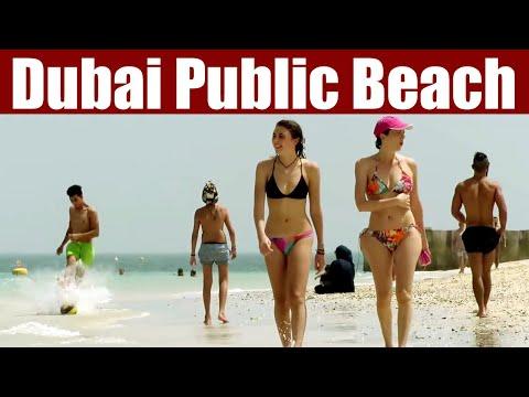 Dubai Open Beach   Palm Beach Dubai   Jumeirah Beach Dubai
