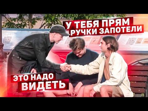 #2 ВЫНОС МОЗГА 80lvl Анатолий Воркутинский