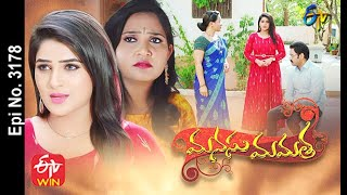 Manasu Mamata | 22nd June 2021 | Full Episode No 3178 | ETV Telugu