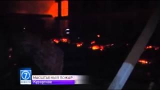 В Одесской области потушили пожар на территории базы отдыха(В Одесской области ликвидирован масштабный пожар на территории базы отдыха «Ювма», расположенной в селе..., 2014-10-09T13:39:06.000Z)
