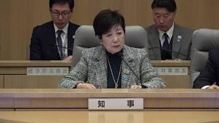 新型コロナウイルス関連肺炎第2回東京都危機管理対策会議(令和2年1月27日)