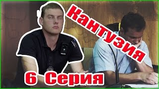 Сериал. Суд над ORJEUNESSE. Серия 6