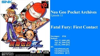 Neo Geo Pocket Archives #11: Fatal Fury: 1st Contact