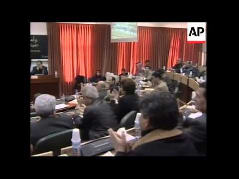 Palestinian Legislative Council approves bill outlining PM post