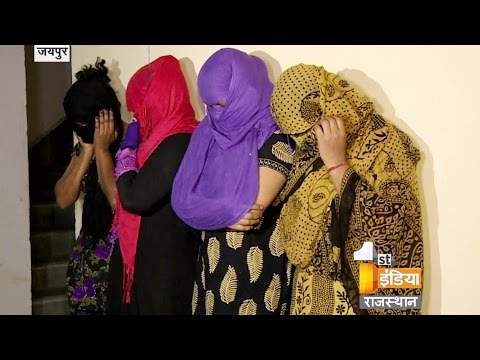 Prostitution racket was running in the residential area of Jaipur | Dial 100