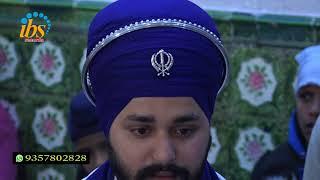 Tu Kahe Dole Praniya | Bhai Ranjeet Singh ji | Goniana Mandi | Bathinda