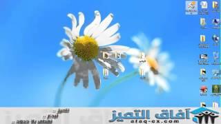 شرح : تحميل و تثبيت وتفعيل برنامج أوتو بلاي 10 برو  My Autoplay 10 عربي