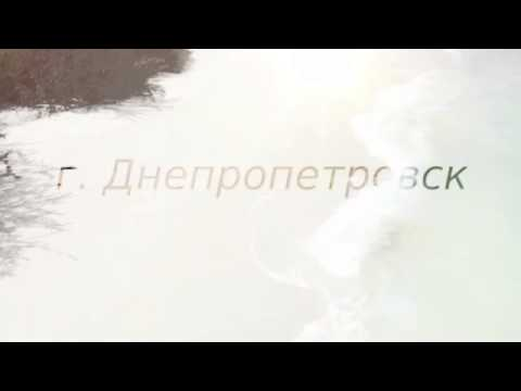Туристическое агентство отдых за границей тур Днепропетровск, Brillion-Club.com 8929