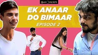 Ek Anaar Do Bimaar | Episode 2 | Bakkbenchers