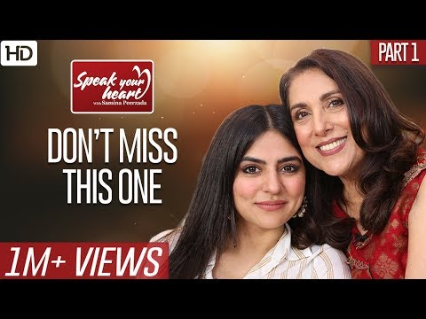 Sanam Baloch Opens Up About Her Most Personal Side | Khaas | Speak Your Heart | Part I