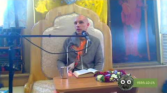 Шримад Бхагаватам 1.2.17 - Мадана Мохан прабху