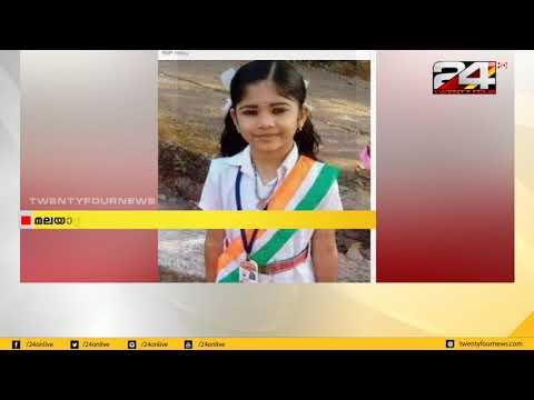 NEWS TRACK | സമഗ്രമായ വാർത്താ വിശകലനം | 01 PM | 28 FEBRUARY 2020 | 24 NEWS HD
