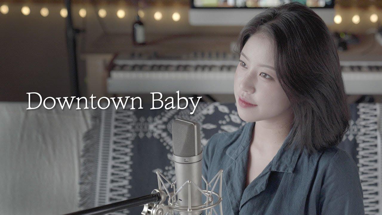 """블루(BLOO) """" Downtown baby """" cover by TIN ❤ 이효리추천│싹쓰리 │다운타운베이비│ Coversong │ cover"""