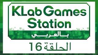 klab-games-station-16-
