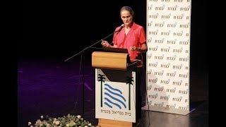 חידושים בחקר ''ים הגליל'' – יהדות ונצרות בסובב כנרת חלק א