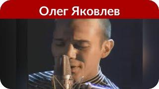 Женщина из Зеленодольска объявила себя мамой умершего Олега Яковлева
