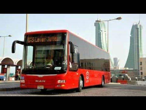 Travelling|Public transport|Bus|Taxi Fares in Bahrain URDU|Hindi