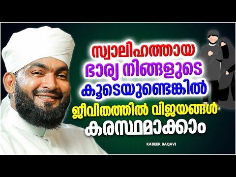 bermuda triangle speech kabeer baqavi