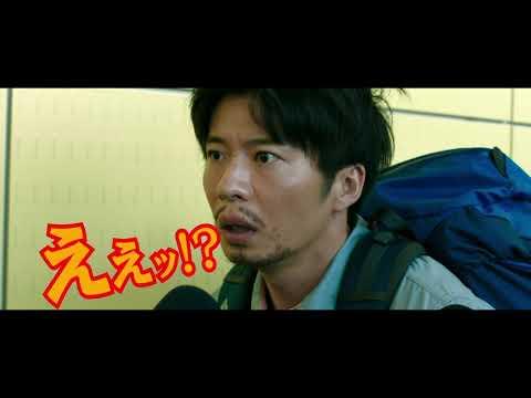 Download 映画『総理の夫』TVCM【設定篇】🕊9月23日(木・祝)公開