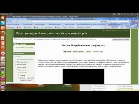 КУРС ПОДГОТОВКИ ПРОФЕССИОНАЛЬНЫХ МЕДИАТОРОВ - МЕДИАЦИЯ