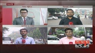 সন্ধ্যায় সাকিব-তামিমদের সংবাদ সম্মেলন | খেলোয়ারদের মাঠে ফেরাতে মরিয়া বিসিবি |  BD Cricketer Update