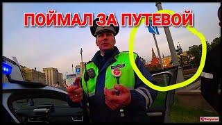 ДПС 👮 у Кремля поймал таксиста 🚕 за путевой лист и пояснил про совместные рейды с МАДИ 📢