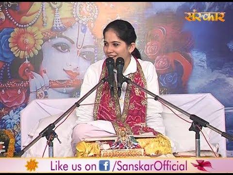 Bhagat Ke Vash Mein Hai Bhagwan By Jaya Kishori Ji | Sankirtan