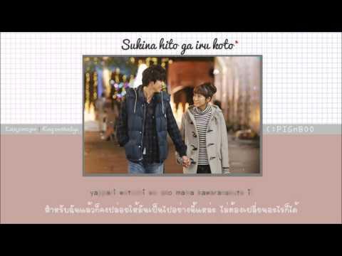[ซับไทย] JY - Sakuna Hito Ga Iru Koto (好きな人がいること) Ost.
