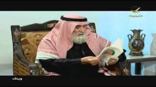 برنامج وينك ؟ مع الشاعر الشيخ حجاب بن نحيت