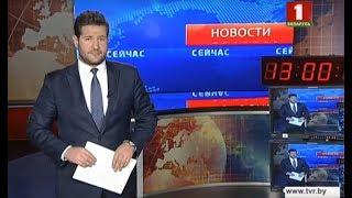 ''Новости. Сейчас'' / 13:00 / 19.01.18