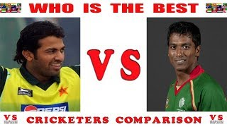 🏆 Wahab Riaz vs Rubel Hossain 🏆 Bowling comparison // Who is the best ? // Cricketers Comparison