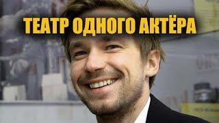Александр Петров окончательно сбегает из России достал уже всех.