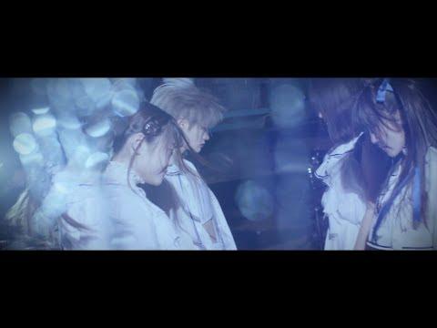 """ゆくえしれずつれづれ(Not Secured,Loose Ends)""""Odd eye"""" Official MusicVideo"""