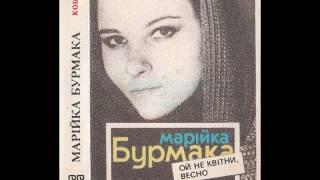 19-Марiя Бурмака - Снiг в гаю