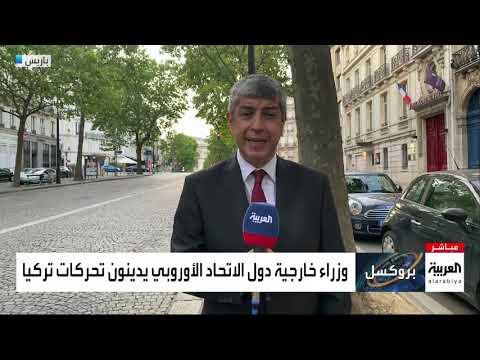 العربية الليلة  أوروبا تتصدى لتركيا في المتوسط  - نشر قبل 6 ساعة