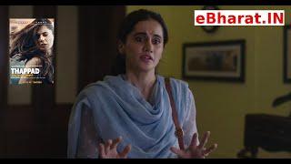 Ek Tukda Dhoop (Lyrical) - Thappad |  Taapsee Pannu | Raghav Chaitanya | Anurag Saikia