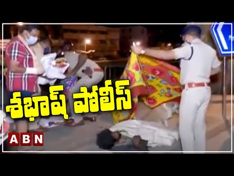 Bangalore Police Distributed Bedsheet to Homeless People on The Road in Mid Night   ABN Telugu teluguvoice