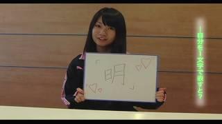 「東京俳優市場2011春」第3話「漂流日記」Bキャスト山野瑞歩さんのイン...