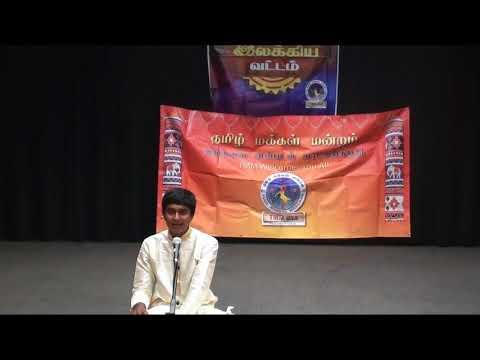 தமிழிசை - புதியதோர் உலகம் செய்வோம் - ரோஷன் , பாஸ்டன், USA