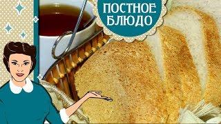 Простой и очень вкусный рецепт домашнего хлеба без яиц и молока в хлебопечке